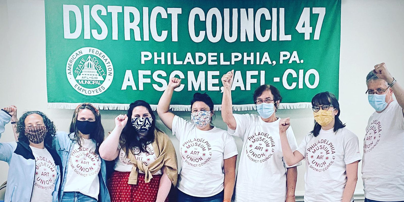 Philadelphia Museum of Art Union Organizing Committee